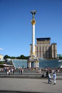 Bereginia Nezalejnasti Kiev