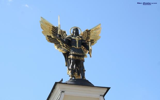 Arcangel Michael Kiev