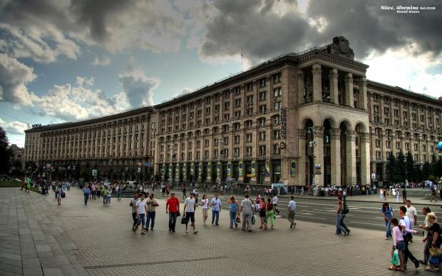 Kreschatik Kiev