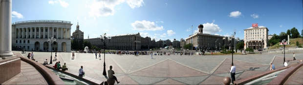 Kiev Nezalejnasti
